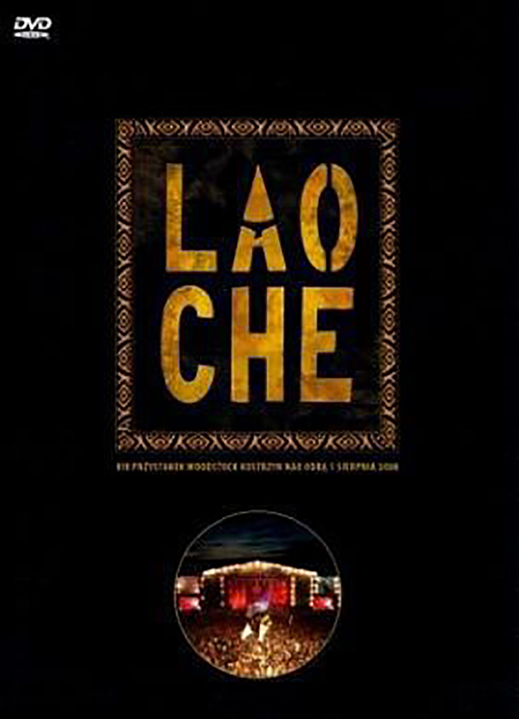 LAO_DVD